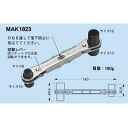 Negros MAK1823 ratchet glasses wrench