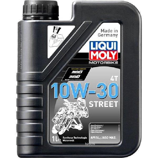 ストリート 化学合成 4T<BR>エンジンオイル 10W30 1L