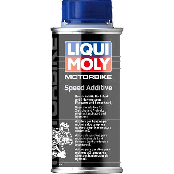 SPEED ADDITIVE<BR>ガソリン添加剤 150ml