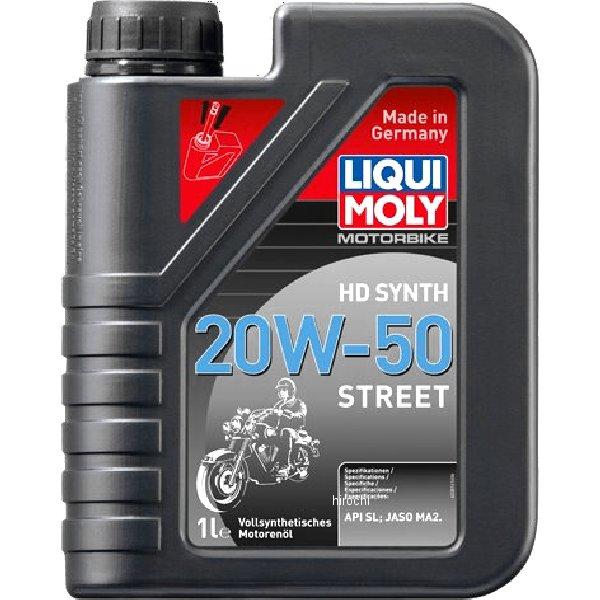 ストリート 化学合成 4T<BR>エンジンオイル 20W50 1L