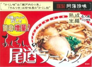 【阿藻珍味】尾道ラーメン4食