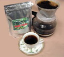 Really delicious organic coffee yacon blend coffee regular 250 g