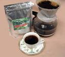 정말 맛 있는 유기농 커피 ヤーコンブレンドコーヒー 기본 250g
