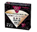 V60 Dripper paper filters were bleached VCF-01-40M 10P21Feb12