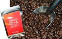 "Sunrise coffee ""revert"" 200 g 10P28oct13"