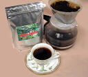 Really delicious diet coffee yacon blend coffee 250 g × 2 bag! 10P15Jan10