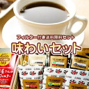Flavor coffee 10P13oct13_b