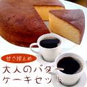 에서 이제 20% OFF에서 인기 있는 버터 케이크 세트 「 마을 편 히로시마 」 10P13Dec13