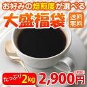 구이도 선택할 수 있는 대 태평 성 2kg 복대 정 약 200 잔 분! 히로시마 보다 신고 합니다!! 10P20Sep14