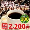「 2014 프리미엄 복 주머니 」 커피 전문점의 블렌드 커피 총 약 200 잔 분이 저렴 한 가격! 10P25Oct14