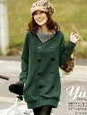 It is ★ _auktn02P20Sep14 more than 5,000 yen of ワンピースチュニックレギパン wedding ceremony dress parties in spring latest 0554 long sleeves one piece coat ★ Lady's of the green cream black
