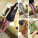 It is ★ _auktn_50off レギパン 02P20Sep14 more than 5,000 yen of one piece tunic wedding ceremony dress parties in spring latest 0662 colorful casual chic leggings nine minutes length ★ denim leggings Lady's