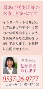 メニュー【小物】