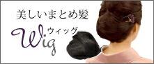 袴 セット・単品