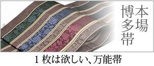 50001〜100000円