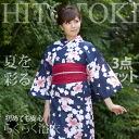 Yukata yukata in easy women set ladies heko clogs 3-point brief one Navy blue yellow yukata set ykt0230m-s