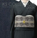 Denim kimonos iks collection deux ladies women sin6600101