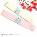 Filter waist cord waist cord; string lengthiness of a reel of film or tape pure wool muslin pink white sin2111