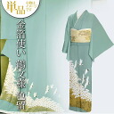 Color tomesode silk less tailored provisional Eva pale, dull blue-green colors flying crane pine leaf model size kimono Sleeve Top is kmn0552