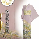 It is possible to colored formal kimono pure silk fabrics non-sewing, temporary putting design on kimono heliotrope scenery pattern model size dress length, 裄位. kmn0534