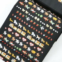 Nagoya-Obi nagoyaobi 9 inch silk Taiko co., Ltd. 謹賀 black animal, rides and fruit kmn0866