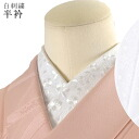 Crepe silk embroidery Han-ERI kimono wedding wedding kimono Quinceanera nightlife cheap store deals cc2600