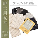 Men's Jinbei だんせいよう じんべい men's cotton hemp men's relax Jinbei man summer L nfuji120men
