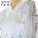 Hemp nagajuban tailoring up summer white quilt with collar with 掛衿 M ASA ながじゅばん sin4322ko