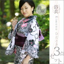 70% of 2,014 sets of yukatas lady's yukata yukata フリーサイズプレタ cotton for women, 30% of hemp ykt00201s