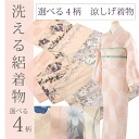 Leno clothes pret kimono filter washable polyester Komon cream pink flower spo0035