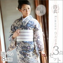 It is correspondence ykt0081s to an obi with a cotton hemp adjustable size yukata set additional charge for three points of yukata プレタ newly made set obi clogs Lady's women made