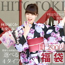 ykt0132e to leave the woman adult yukata cotton Lady's pattern that there is 2014 yukata lucky bag one piece of article reason in