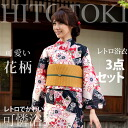 Yukata set women retro 3 point yukata belt clogs luxury cotton hemp women's black and white be band yellow ykt0148m-s