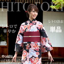 Yukata only dressing video pret yukata dream thousand generations yukata yukata pret yukata only cotton rose tailoring up one size fits most women's women's cotton ykt00541