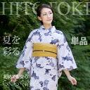 Yukata yukata Raku-ladies only ladies woman easily worn in lectin S ~ M ~ L black ykt0229m