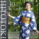 Three points of yukata set 2014 adult woman yukatas zone clogs cotton hemp lady's high-quality original Hachisu waist band ykt0235t-s for women