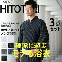Smart high quality of three points of yukata 2014 male man men set yukata clogs yukatas zone (one-touch stiff obi) cotton hemp is popular; yukata M L LL size ykt0108-men
