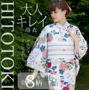 Yukata one piece of article 2014 adult woman yukata cotton lady's original high-quality Shiromizu-colored gray blue ykt0236t レ 】 for women