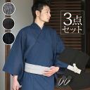Men's yukata 3 point set men's men's yukata cotton hemp black tea Navy M L LL ykt0085