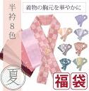 : Half-collar grab bag pattern half-collar Han-ERI summer Leno chemical fiber kimono eras Sara Komon tsumugi color solid Japanese pattern spo0170-kim
