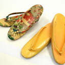 Small two-point set used recycling enamel sandal casual kka5505.