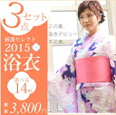 Yukata 2014 bags only translation and leave the female adult yukata cotton ladies pattern ykt0132e