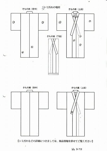 电路 电路图 电子 工程图 平面图 原理图 452_640 竖版 竖屏