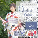 Yukata set retro Taisho Roman modern women dressing video making zone to also support yukata yukata pret women's one size fits all cotton 70%, hemp 30% ykt00251s