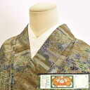 Mint genuine Oshima tsumugi used recycled silk stamp with 7 Marquis Brown plants pattern sleeve 62.5 S to M size ooshimatsumugi hh1250