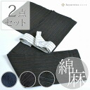 Men's yukata 2 point set men's men's yukata yukata set cotton hemp black black tea Navy M L LL ykt0084
