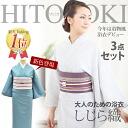 Yukata set 2015 women ladies Shiji from yukata yukata pret ykt006