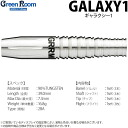 GreenRoom POSEIDON [soft green room Poseidon Galaxy shark ring GRRM TUNGSTEN darts ( da-star / shopping and Rakuten )