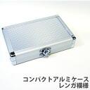 컴팩트 알루미늄 다트 케이스 다트 게임 소프트 다트 콤팩트 여행 Aluminum (다 − 트/케 − 스/case/쇼핑몰/라쿠텐)