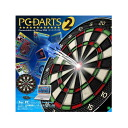 EPOCH's PC-DARTS2 [PC2 PC Darts soft DART e Dai 内麻 Yumi USB darts DARTSBOARD epoch party game darts home soft ( da-star / Bo-de / shopping and Rakuten )